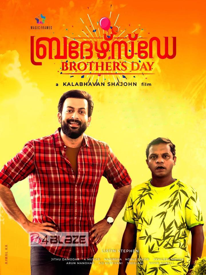 Brothers Day Collection