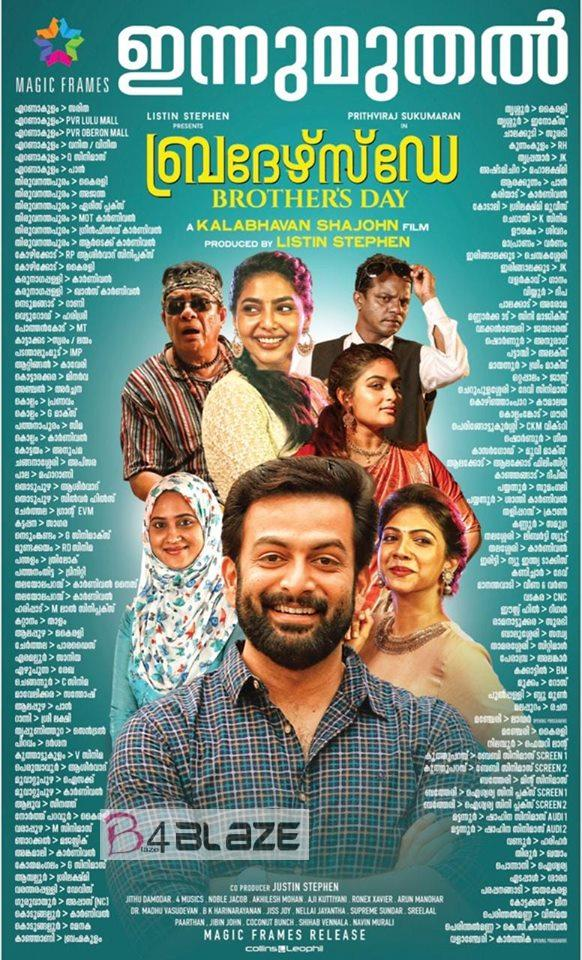 Brothers Day Theatre List