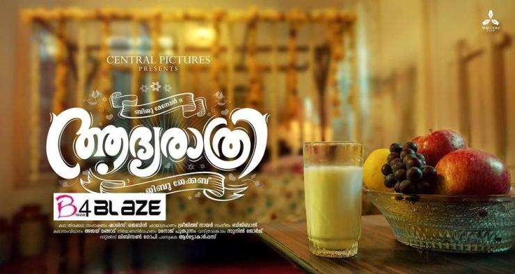 Adhyarathri Review