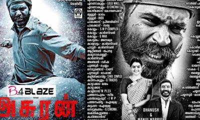 Asuran Theatre List in Kerala