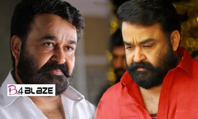 Elephant Tusk case Charge sheet filed against Mohanlal in high court