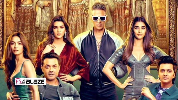 Housefull Collection