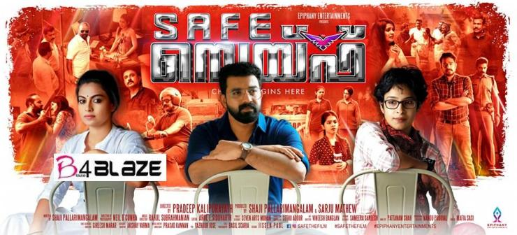 Safe Movie Collection