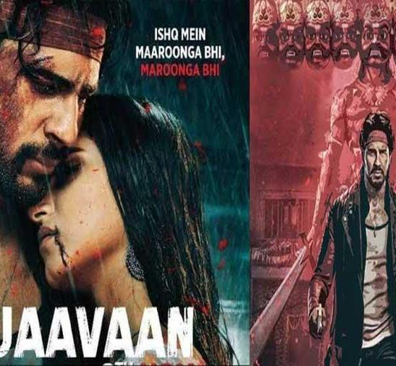 Marjaavaan Box Office Collection Report