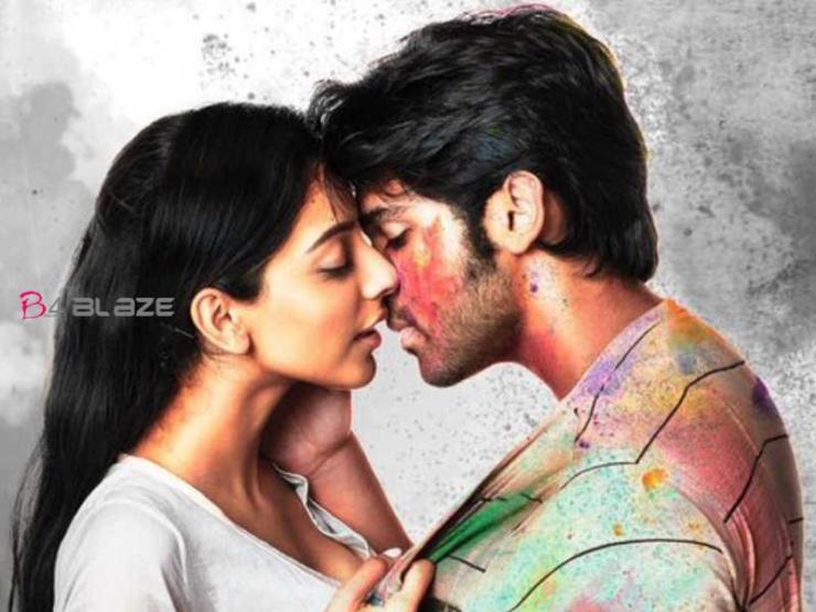 Aditya Verma is set to premiere on November 22nd in India