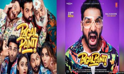 Pagalpantys's second dialogue promo video released