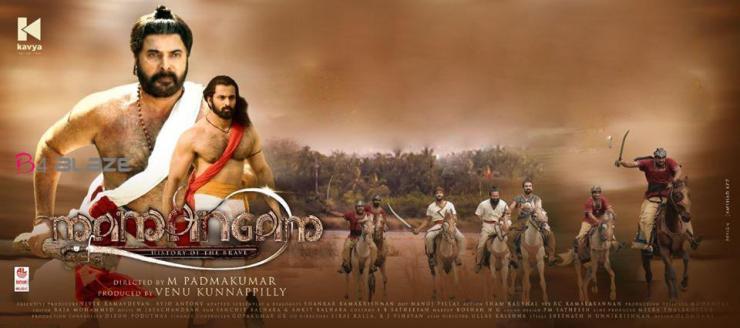 Mamangam Box Office
