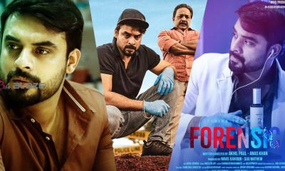 Forensic Malayalam Movie Review