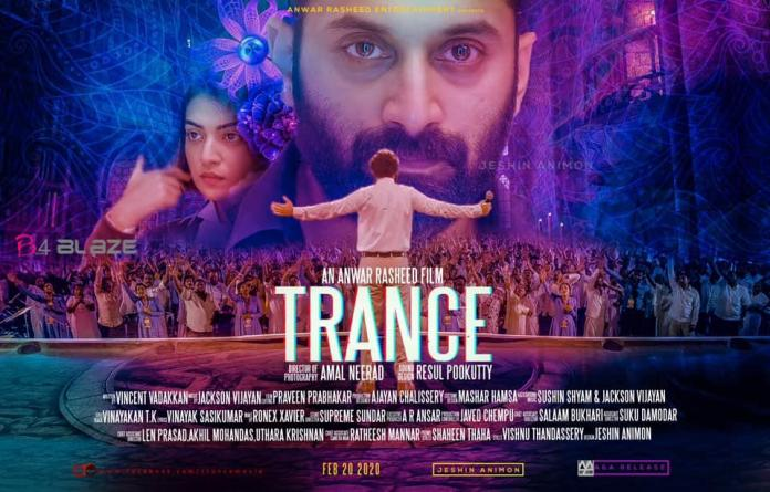 Trance Movie Collection