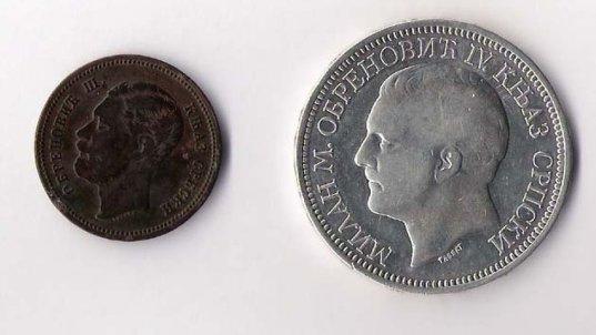 Prvi dinar/Srpsko numizmatičko društvo