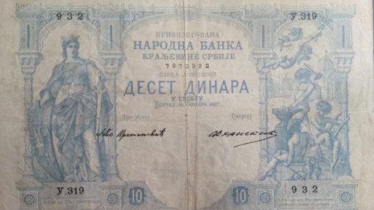 10 dinara iz 1887./Srpsko numizmatičko društvo