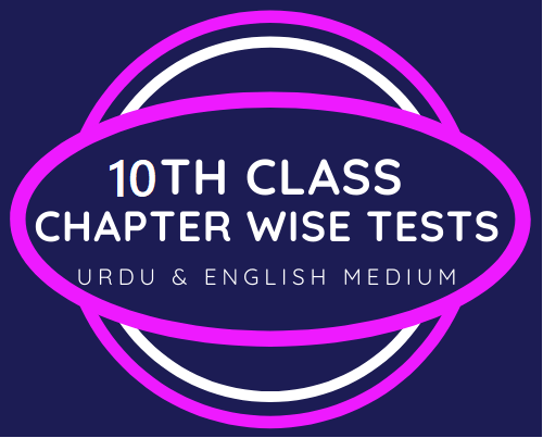 10th class chapter wise tests