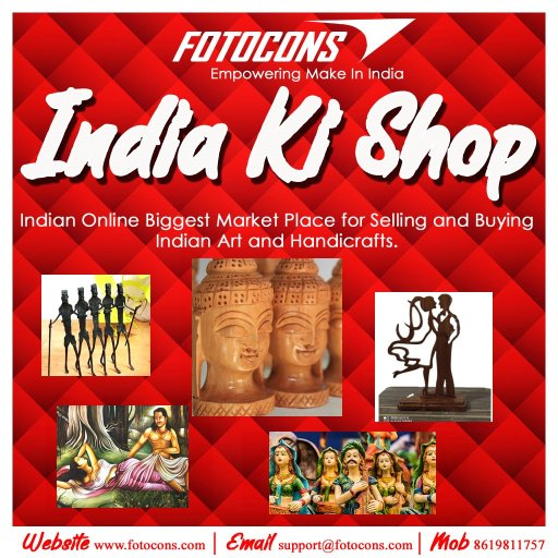 Indian products shop