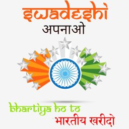 Be Indian Buy Indian