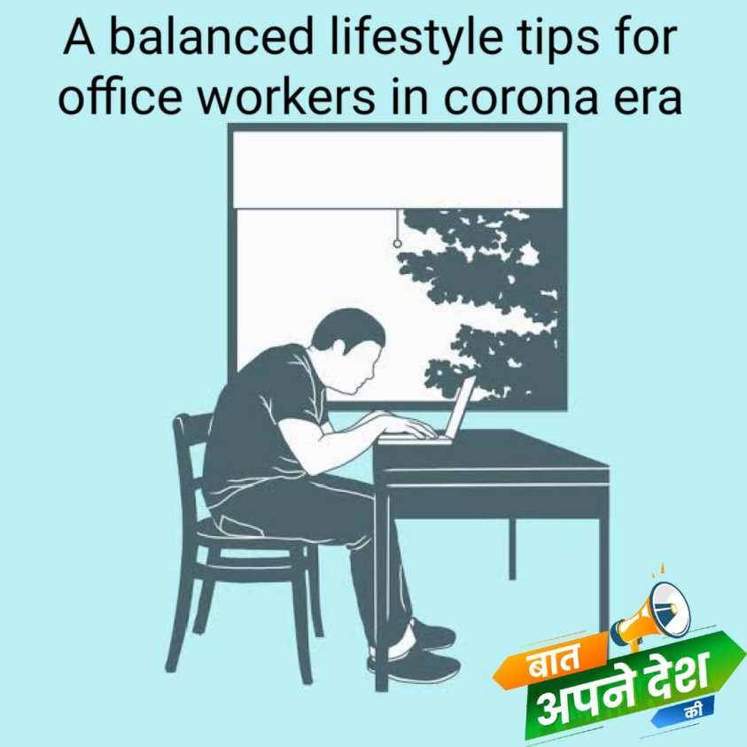 Balanced lifestyle tips for work from home