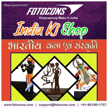 Fotocons-India biggest marketplace for online selling and buying Indian art