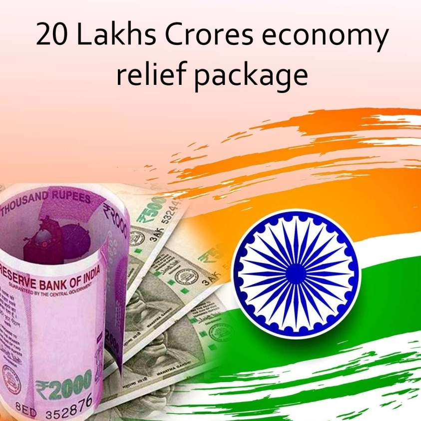 package of 20 lakh crores