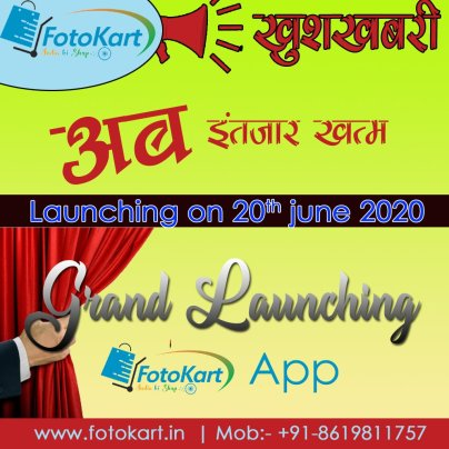 Fotokart App-India ki shop soon launching