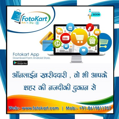 Fotokart-Indian online store for Indian products