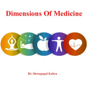 चिकित्सा के आयाम -क्लिनिकल डायमेंशन