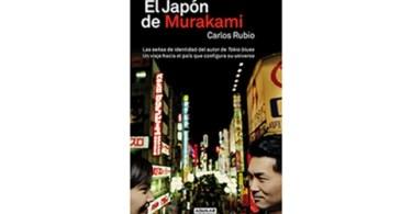 El Japón de Murakami