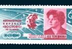 Valentina Tereshkova sello