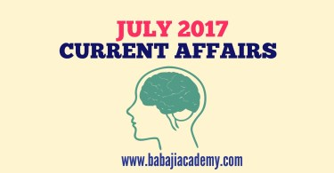 JULY 2017 CURRENT AFFAIRS