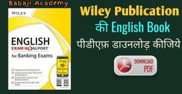 Wiley Publication English Book Pdf