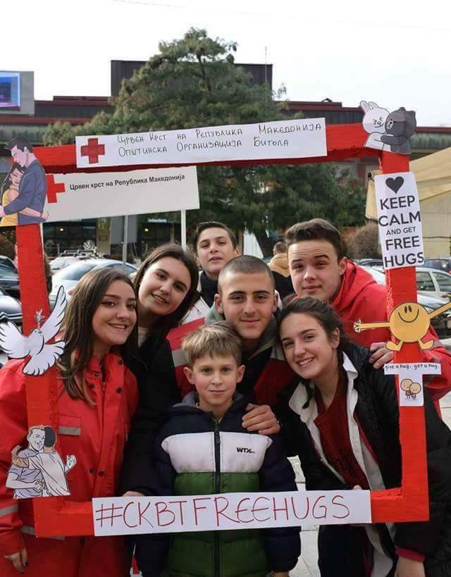 (Галерија) Битолчани се изнагушкаја на Широк Сокак