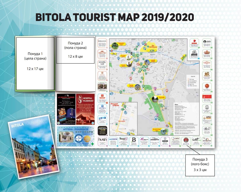 Трето издание на туристичката мапа на град Битола за сезоната 2019/20