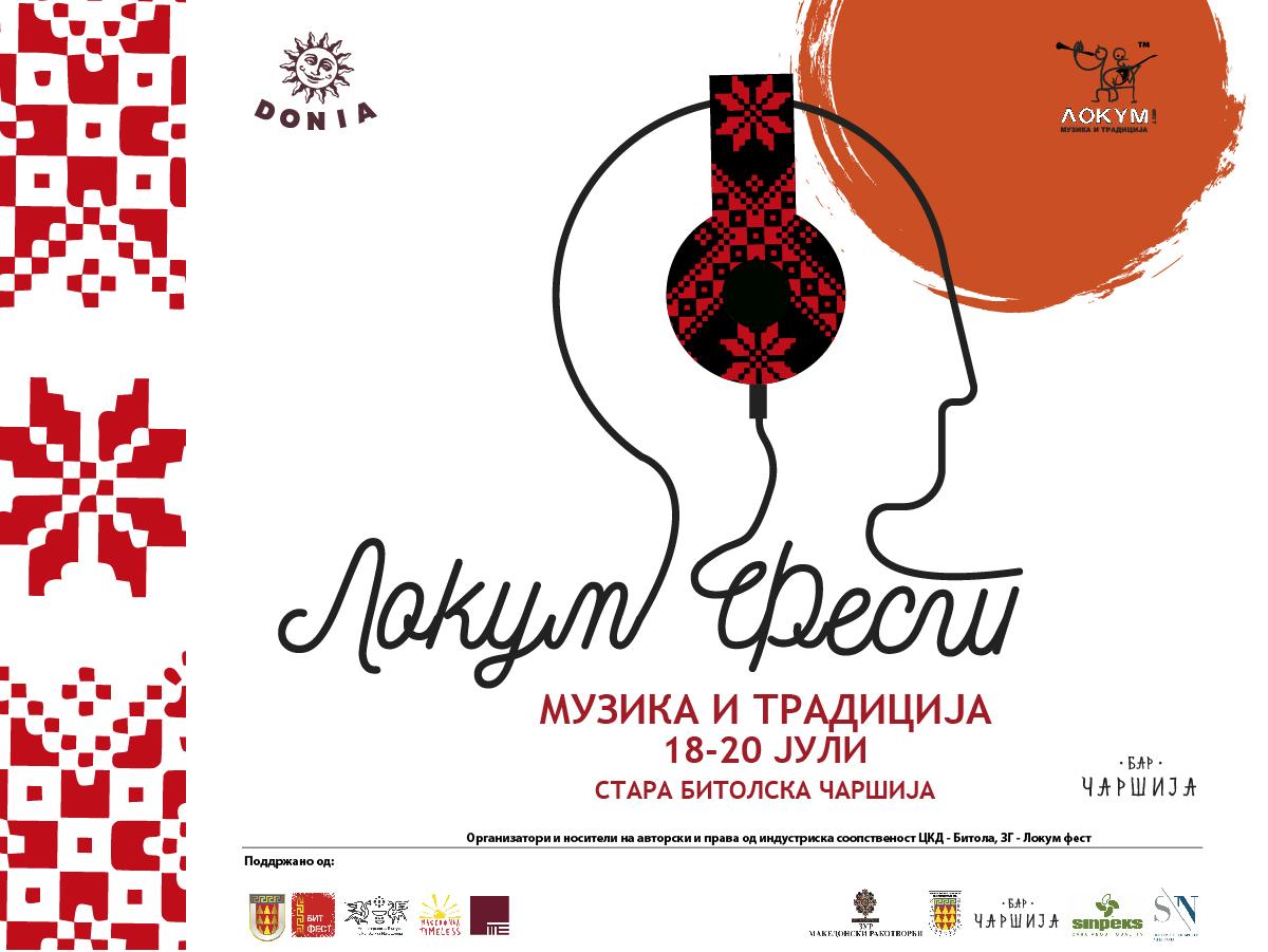 "Најава и програма за ""Локум фест-музика и традиција"" од 18-20 јули 2019 година"