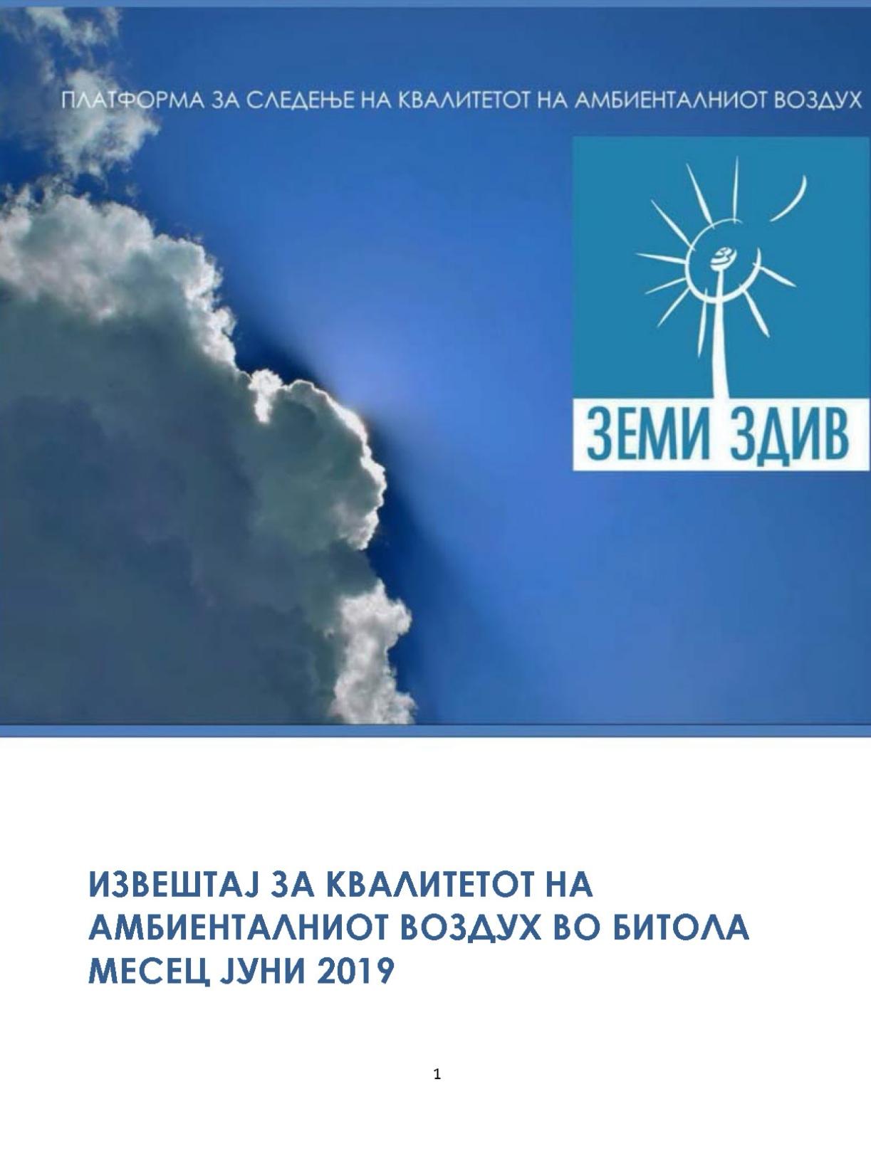 Извештај за квалитетот на амбиенталниот воздух во Битола месец јуни 2019