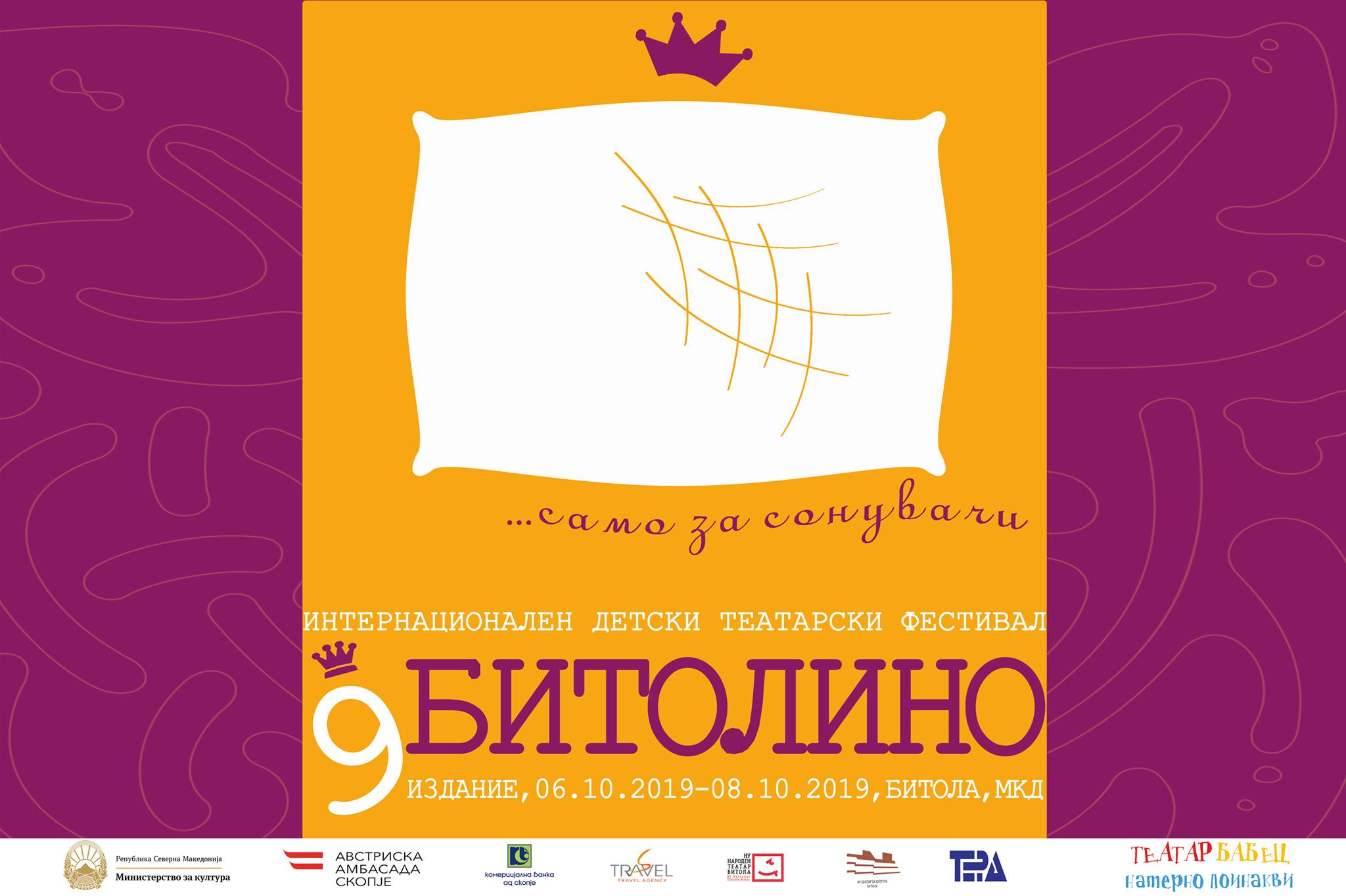 """Започнува 9то издание на Интернационалниот детски театарски фестивал """"Битолино"""""""