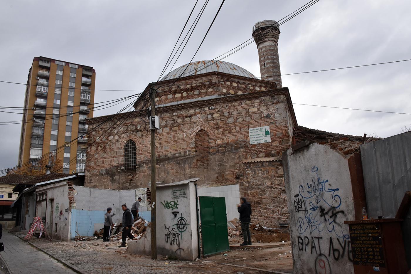 (Со фото и збор) во Битола ќе се реставрира уште една џамија