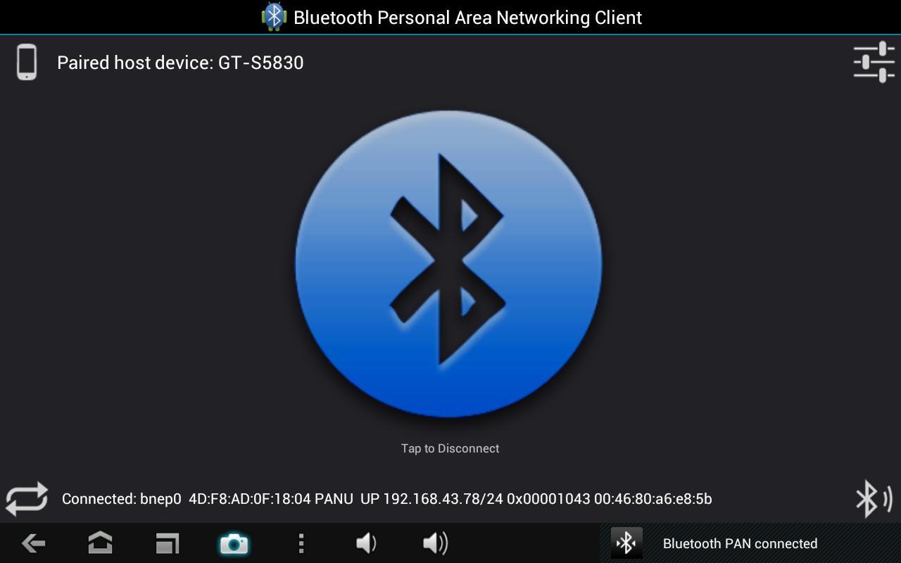 Fasahar Sadarwa ta Bluetooth (2) | Taskar Baban Sadik