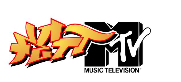 Fett MTV Logo 1998