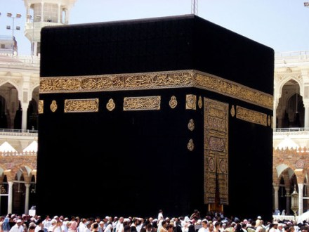 The Holy Kaaba