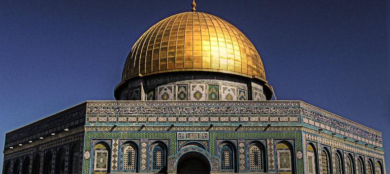 Aqsa Mosque Israel
