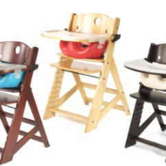 Keekaroo High Chair Solid Yellow Accent Baby Koo Height Right With Infant Insert Tray View Larger Image