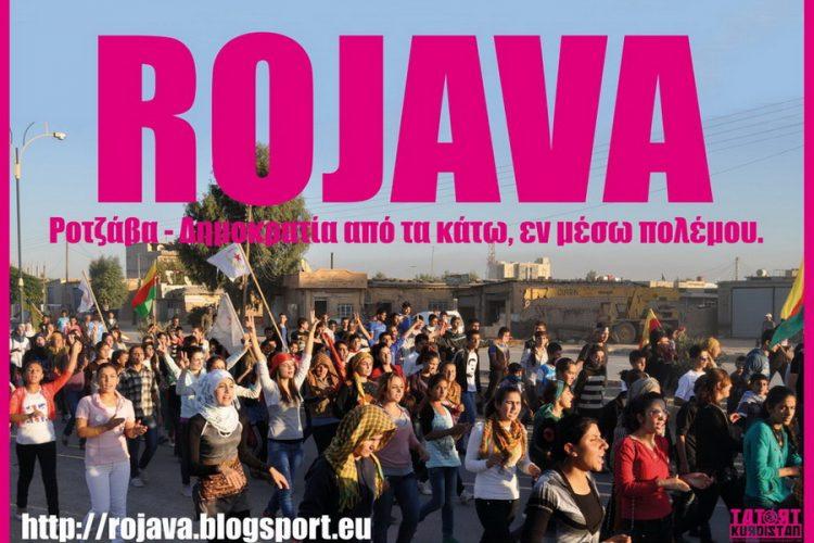 Η Οικοδόμηση μιας Εναλλακτικής Οικονομίας στη Ροζάβα