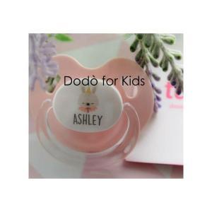 dodo-for-kids (6)