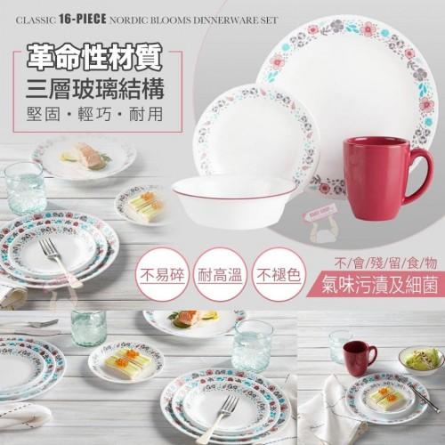7中: Corelle 康寧16件碗碟套裝 (藍粉花花)
