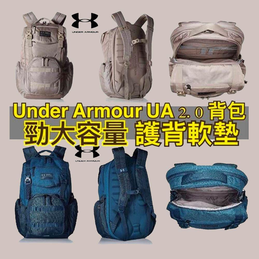 BabyShopHK. Under Armor 2.0 背包 藍色