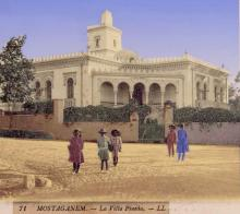 Mostaganem La Villa Pineda (2)