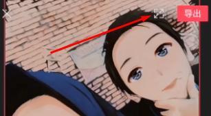 gambar membuat foto menjadi anime