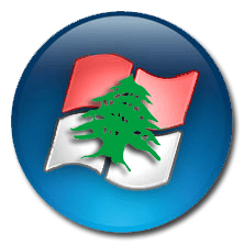 lebanon-as-vista.png