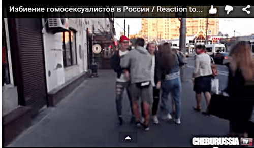 Undercover Anti-Gay Russia