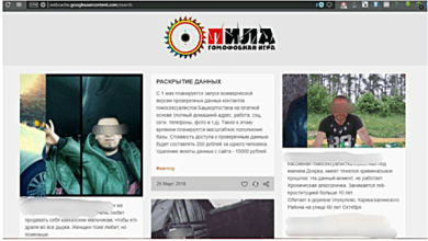 Terrifying Russia Website Challenges Users To Hunt Down and Torture Gay Men