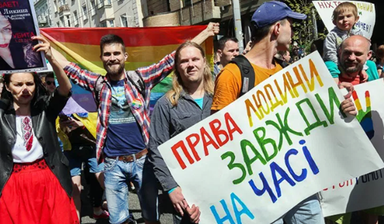 Thousands Hold Gay Pride March in Kiev, Ukrainian