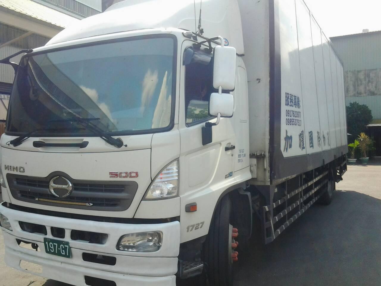 羽泓企業有限公司-中華回頭車搬家貨運車隊-回頭車-貨運-搬家公司